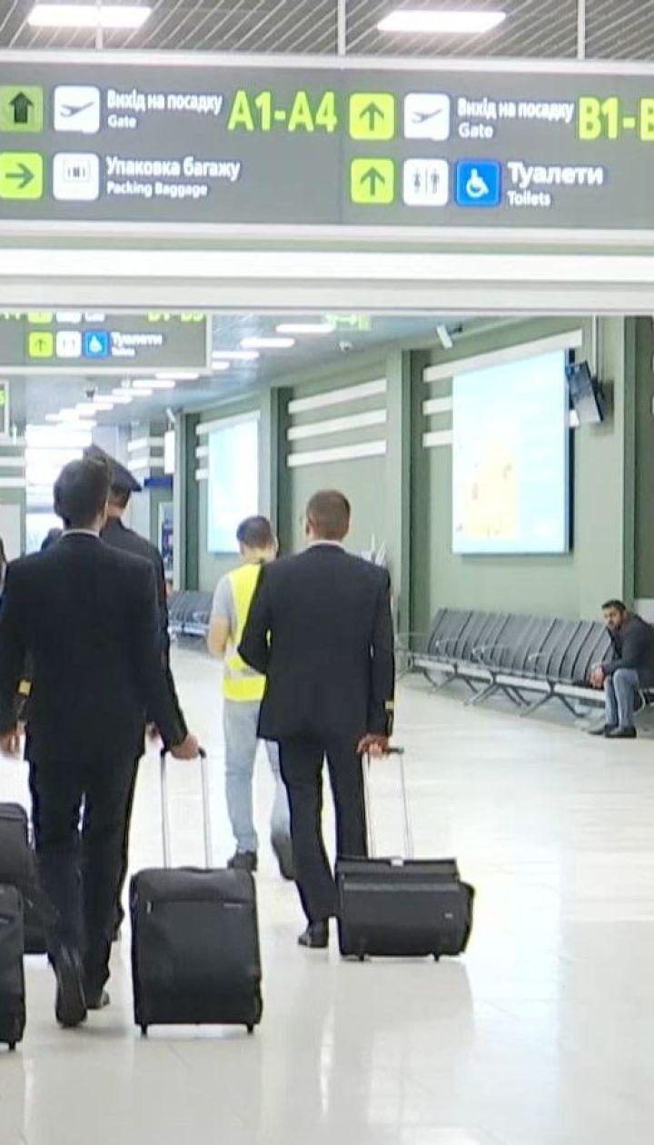 """Через ремонт аеропорту """"Київ"""" усі заплановані рейси звідти перенесуть до """"Борисполя"""""""