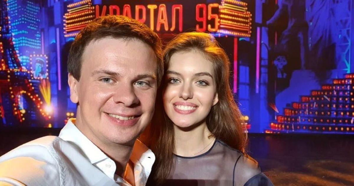 Молода дружина Дмитра Комарова розповіла, що стежить за його гардеробом