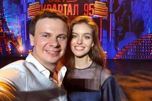 Молодая жена Дмитрия Комарова рассказала, что следит за его гардеробом