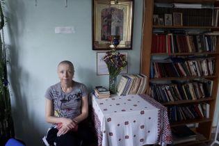 Після 15 років ремісії до Марії повернувся рак