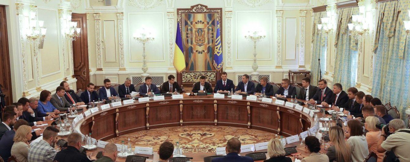 Премьер Гончарук очертил главные цели правительства на ближайшие пять лет