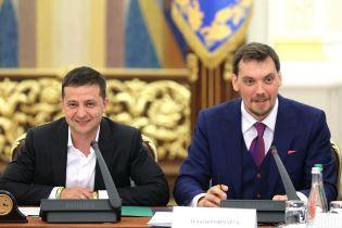 """""""Публичная точка отсчета"""": Зеленский раздал задания команде новых чиновников"""