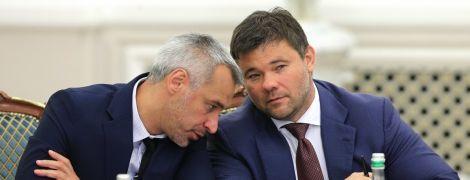 """ГПУ """"засекретила"""" розслідування щодо Богдана – ЗМІ"""
