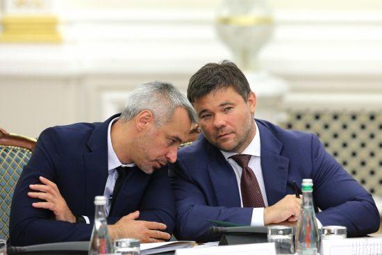 Генпрокурор звільнив свого першого заступника