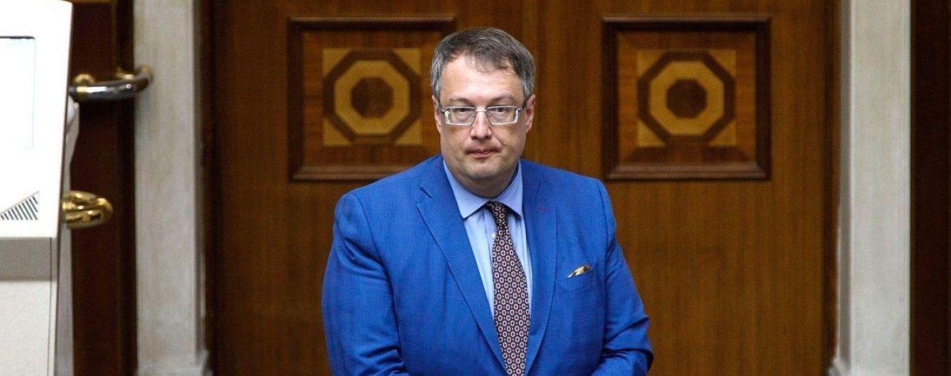 Геращенко вважає, що витік даних українців міг статися через правоохоронні органи