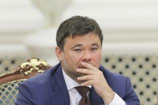 У Богдана з'явилися двоє нових заступників. Хто вони