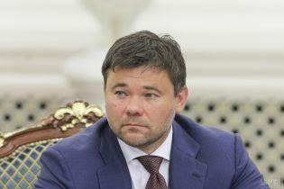 Богдан объяснил, когда в Украине отменят военный сбор