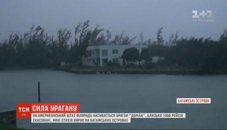 "В результате шторма ""Дориан"" на Багамских островах утонул 8-летний мальчик"
