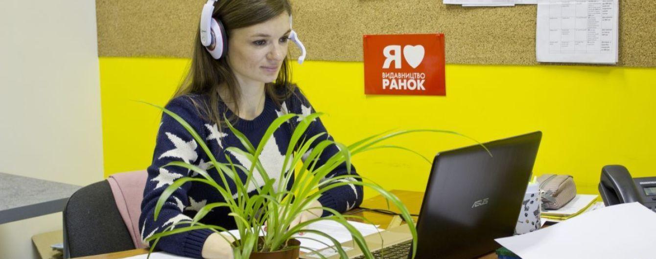 """Автори підручників видавництва """"Ранок"""" проведуть онлайн-вебінари"""