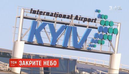 """30 миллионов гривен планируют потратить на ремонт взлетно-посадочной полосы в аэропорту """"Киев"""""""