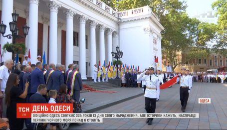 Официально Одесса празднует 225 лет со своего дня рождения