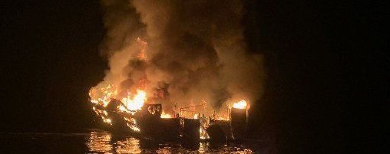 В Калифорнии на частном судне произошел пожар: погибло 34 человека