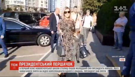 Супруги Зеленских не позволили снимать их сына-первоклашку