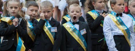 """""""Частково офлайн, частково онлайн"""": у МОН розповіли про початок нового навчального року в школах"""