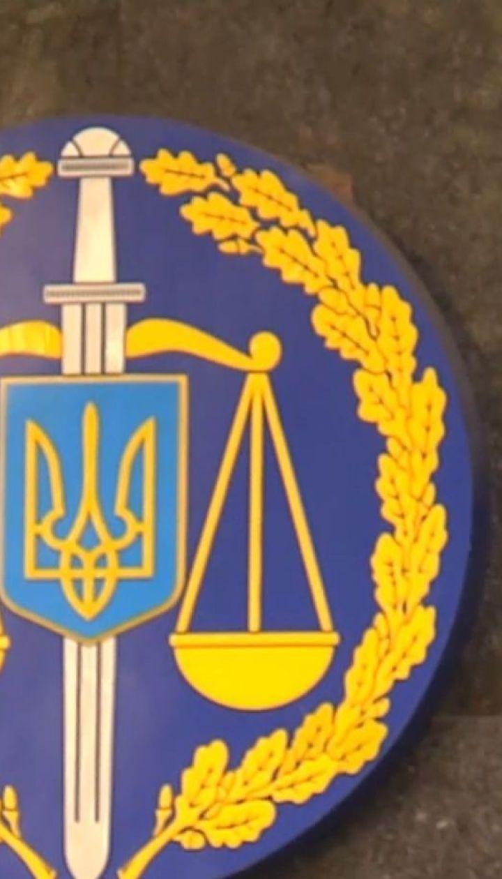 """Реформування відомства: Генпрокуратура має стати """"офісом генерального прокурора"""""""