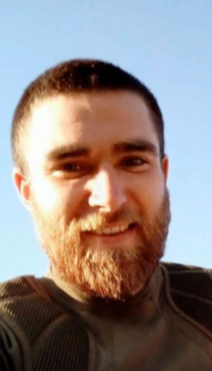 У селі Мар'ївка поховали 24-річного бійця Сергія Савінова