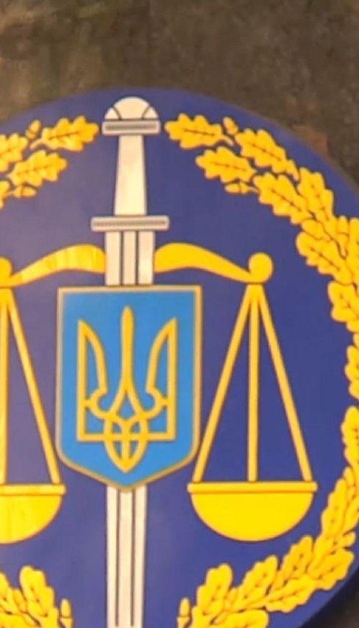 """Реформирование ведомства: Генпрокуратура должна стать """"офисом генерального прокурора"""""""