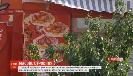 37 человек отравились шаурмой в Одесской области