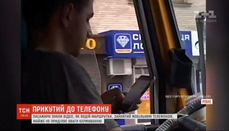 В Ровно водитель маршрутки во время движения щелкал в телефоне и не смотрел на дорогу