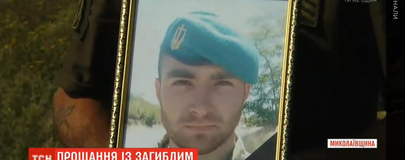 На Николаевщине в последний путь провели 23-летнего морпеха, который погиб вблизи Водяного