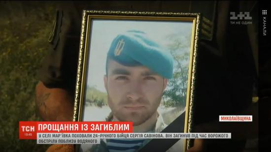 На Миколаївщині в останню путь провели 23-річного морпіха, який загинув поблизу Водяного