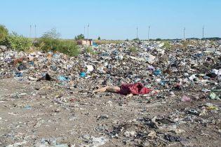 """""""Я стащил один пакет и увидел ногу"""". В Харькове на свалке нашли тело женщины с перерезанным горлом"""