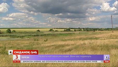 Що буде з українською землею, коли мораторій знімуть