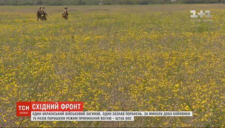 Сводка ООС: один украинский военный погиб, еще один получил ранения
