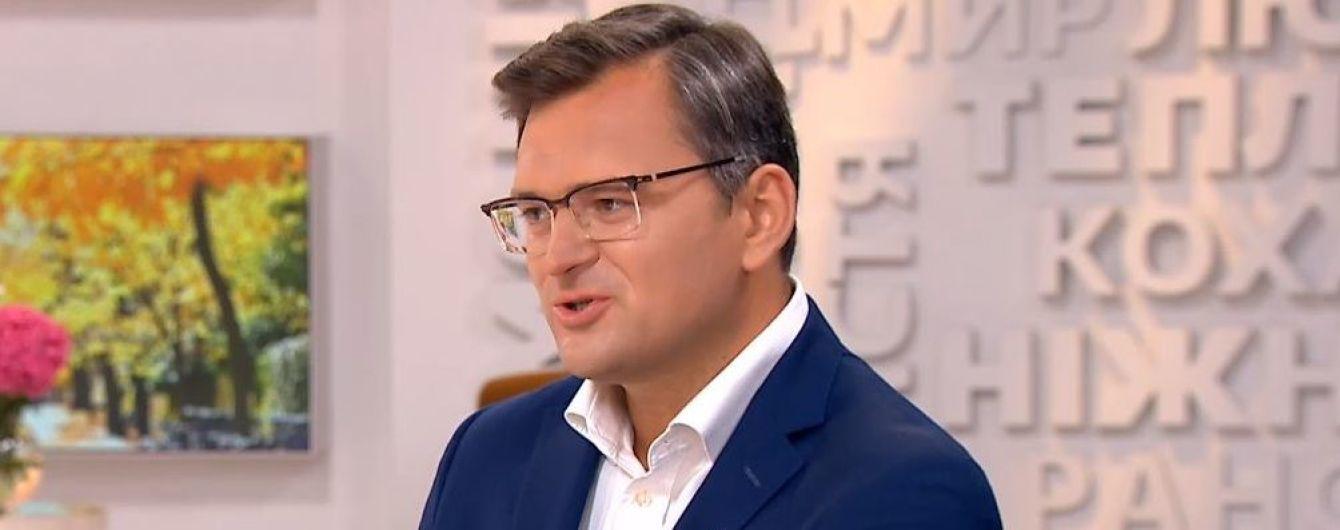 Украина сосредоточится на экономической интеграции в Евросоюз - вице-премьер Кулеба