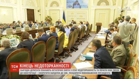 Депутати ВР планують розглянути сім законопроєктів про зміни до Конституції