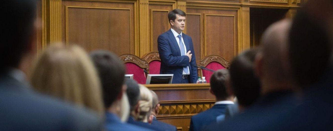 Рада сняла депутатскую неприкосновенность и направляет ряд законопроэктов в КС. Смотрите онлайн