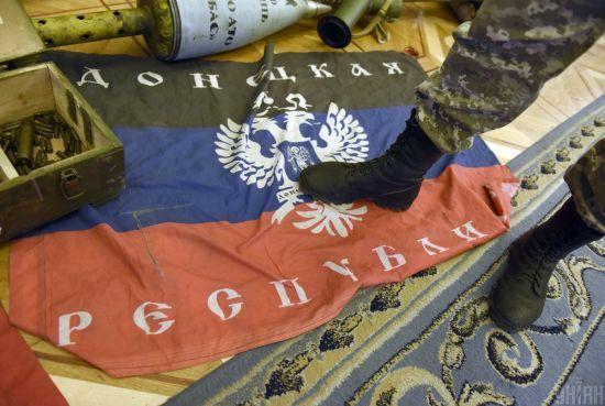 """Колишній бойовик """"ДНР"""" добровільно здався українській поліції"""