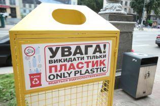 Обмен пластика на деньги: в Украине появятся автоматы для бутылок