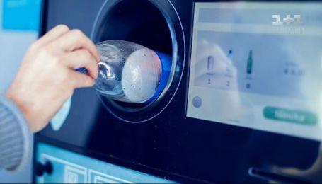 У громадських місцях планують встановити автомати для пластикових пляшок – Економічні новини