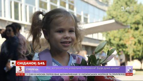"""Фрося Мельник поделилась со """"Сніданком"""" первыми впечатлениями от учебы"""