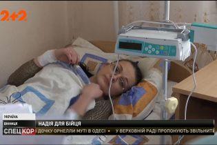 Завдяки допомозі людей, колишня медсестра батальйону «Айдар» дістала надію на одужання