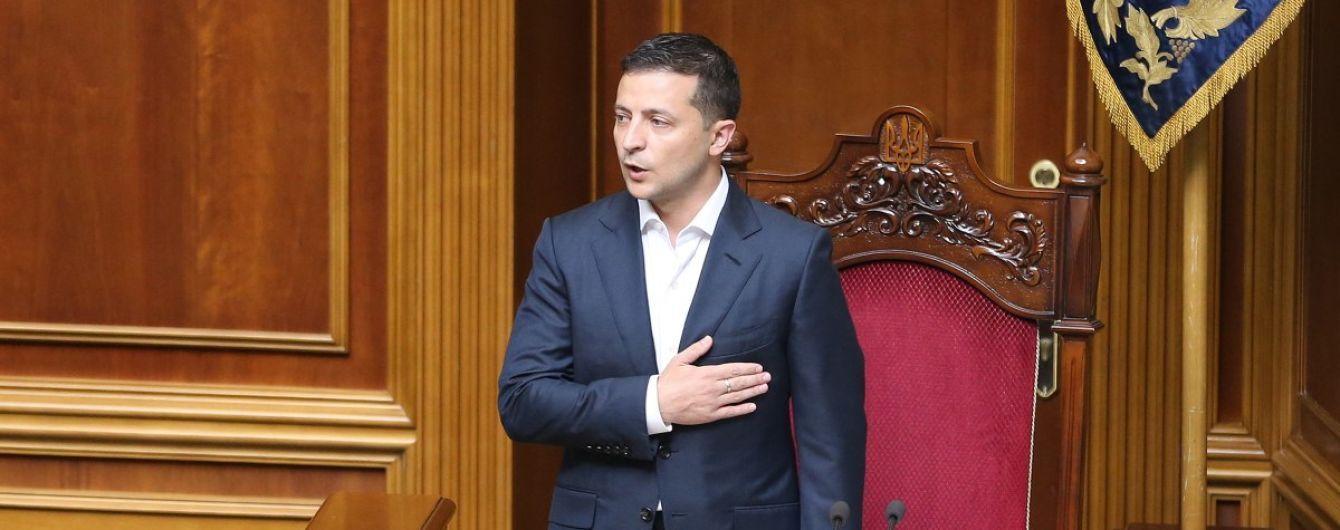 Почетные гости, гимн и рука на сердце: как новая Рада принимала историческое решение о снятии неприкосновенности
