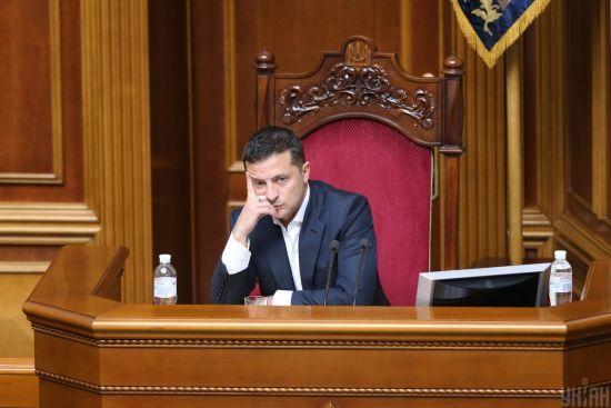 Зеленський указом призначив дев'ять суддів