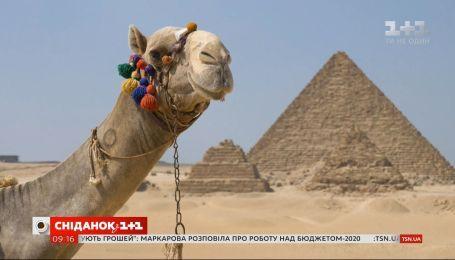 Мій путівник. Каїр – найвеличніші споруди Єгипту
