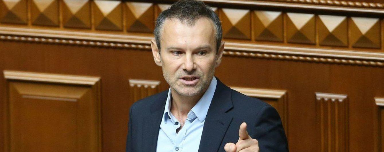 """""""Конституція дозволяє"""": нардеп Вакарчук не вважає порушенням концерт з """"Океаном Ельзи"""" у Мінську"""