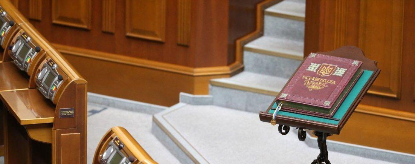 """Рада направила в Конституционный суд законопроект об """"отмене адвокатской монополии"""""""
