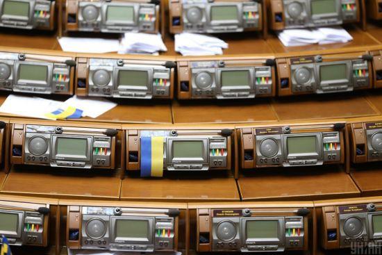 """Скасування """"правок Лозового"""" та надання права """"прослушки"""" ДБР і НАБУ: Рада підтримала зміни до КПК"""