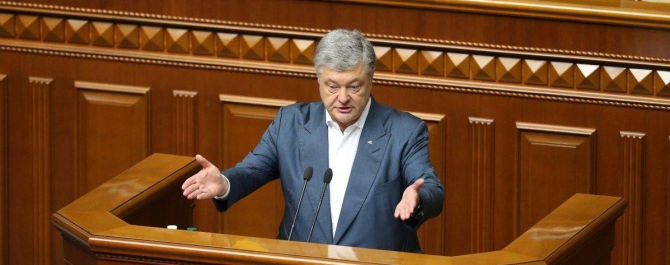ГБР вызвало Порошенко на допрос из-за прослушки на международных переговорах