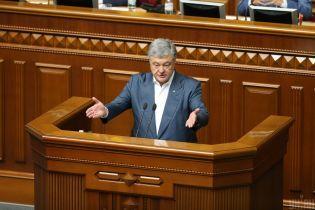 То, что сам не успел сделать. Порошенко предложил 7 шагов для избежания российской ловушки на Донбассе