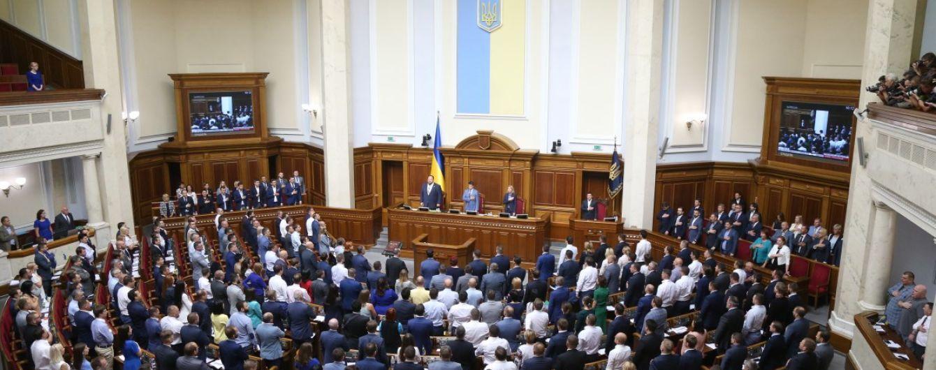 Рада в первом чтении поддержала законопроект про Антикорсуд