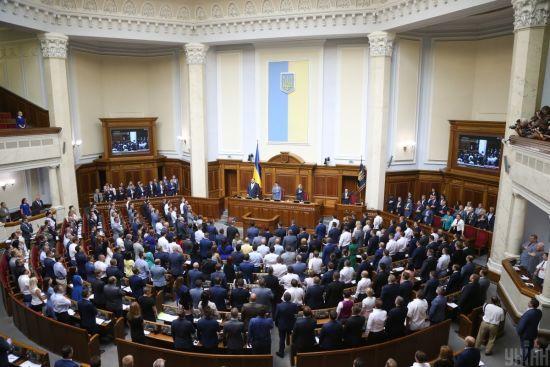 Рада у першому читанні підтримала законопроєкт про Антикорсуд