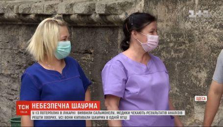 В одесской больнице остаются 18 человек, которые отравились шаурмой