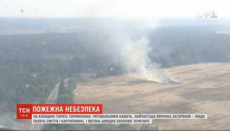 На Киевщине из-за человеческой халатности горят торфяники