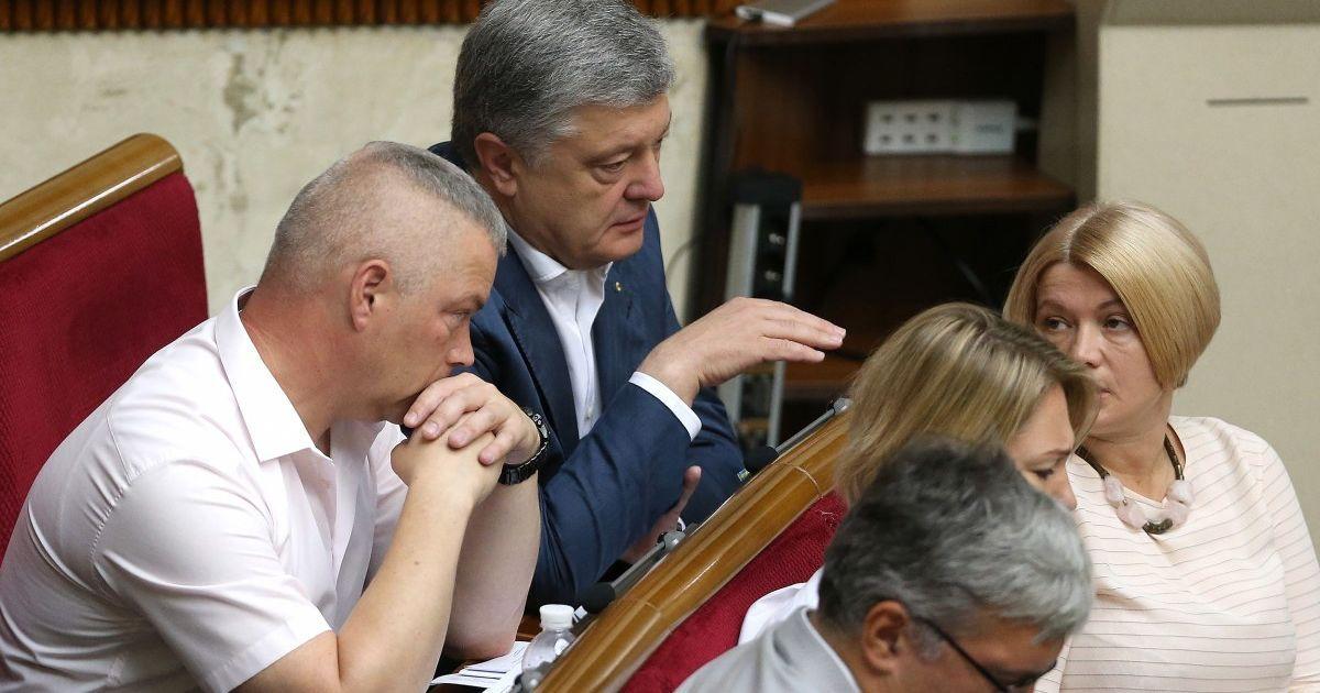 Заседание Верховной Рады 3 сентября @ УНИАН