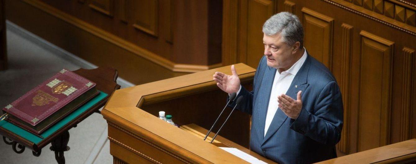 Госизмена и финансирование терроризма: СБУ открыла против Порошенко 15 новых дел — адвокат
